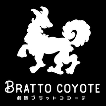 Bratto coyote