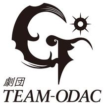 劇団TEAM-ODAC