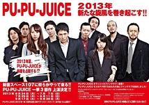 PU-PU-JUICE