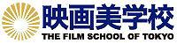 映画美学校