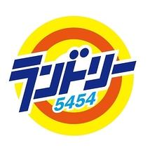 劇団5454(ランドリー)