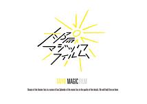 TAIYO MAGIC FILM