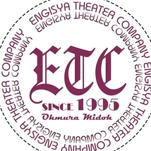 ENGISHA THEATER COMPANY