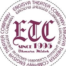 ENGISHA THEATER COMPANY