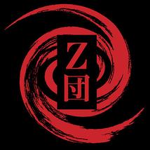 演劇集団Z団