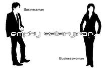 empty salaryman