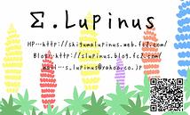 ∑.Lupinus