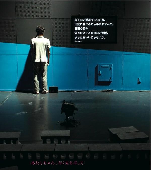 『あたしちゃん、行く先を言って−太田省吾全テクストより−』吉祥寺公演