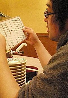 カプセルホテル稽古日誌!