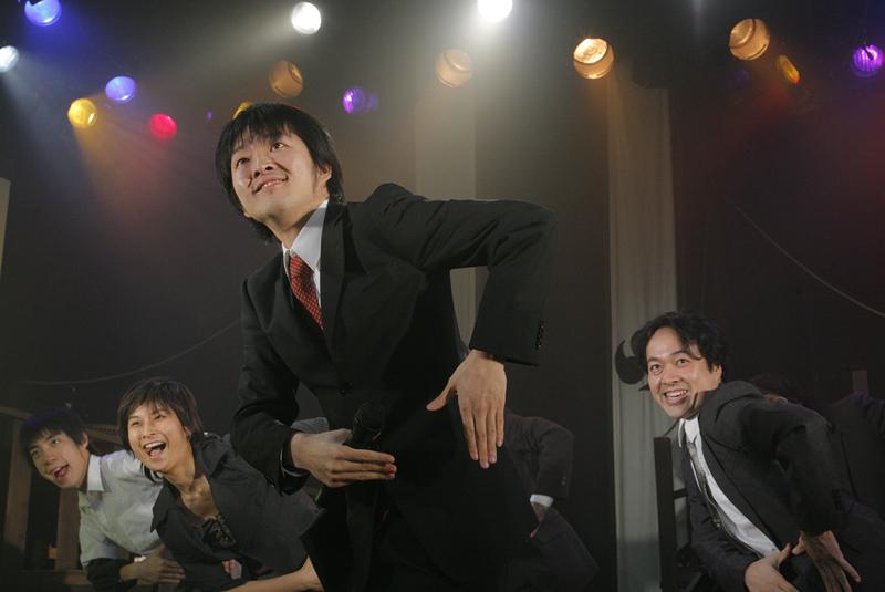 男奉~オトコマツリ~