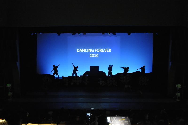 DANCING FOREVER 2010