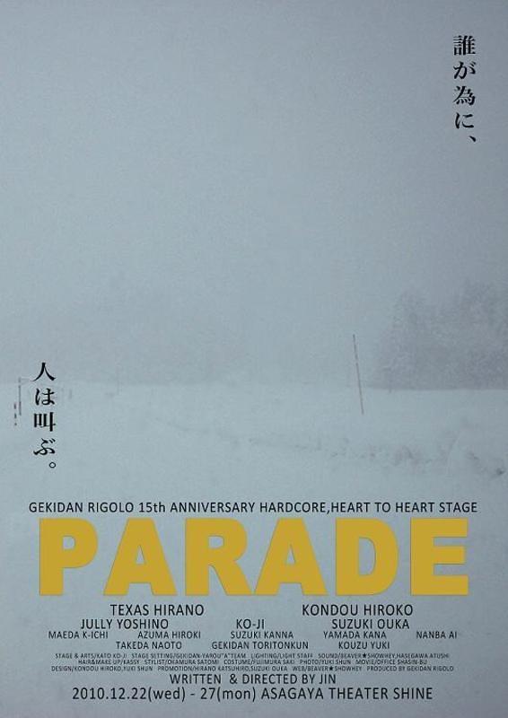 #15 PARADE