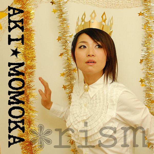 actress 百花亜希