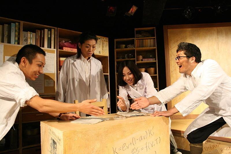小野研究室