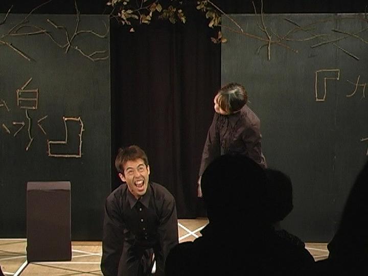 第1回公演『点と線』より