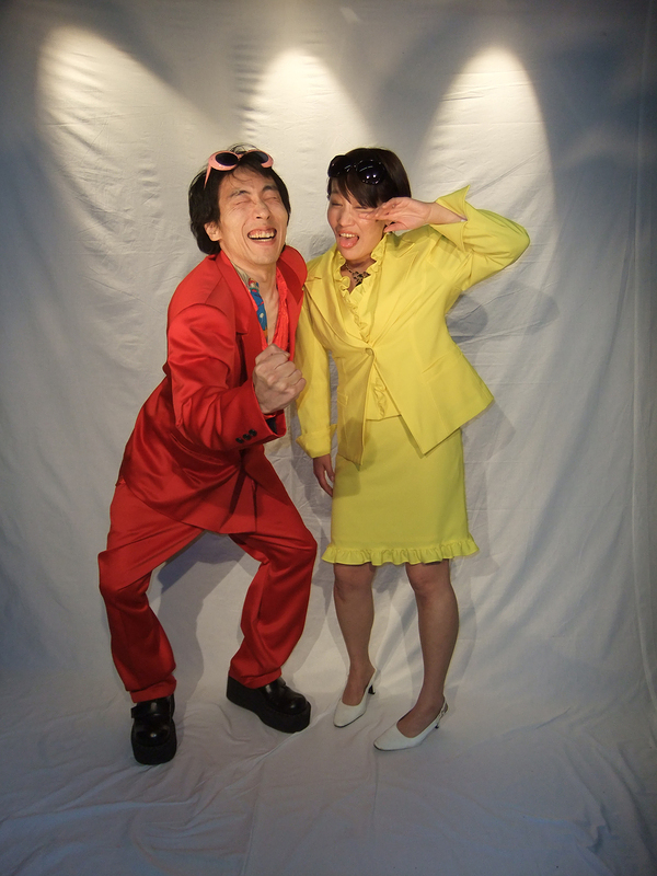 episode:2 『幸男と幸子』