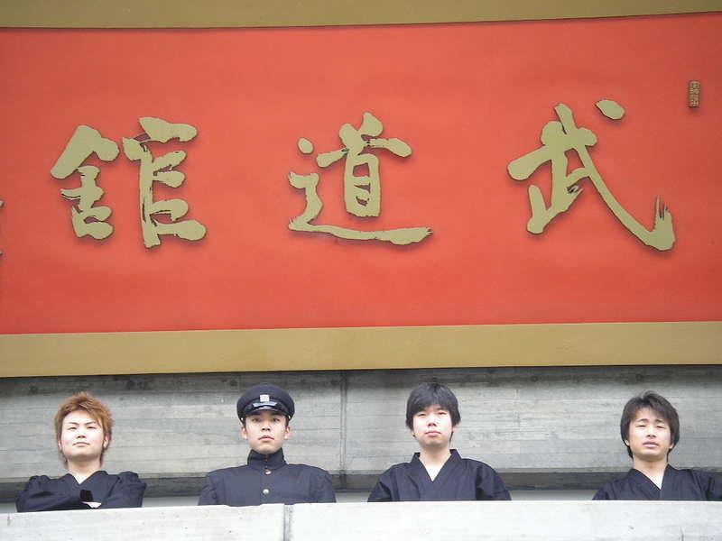 武道館の四人