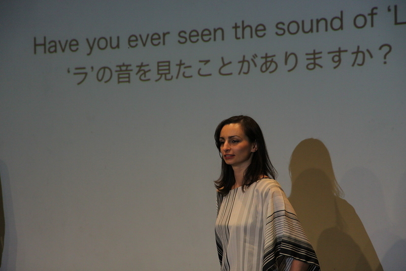 第三回公演『This Hell of Babel』