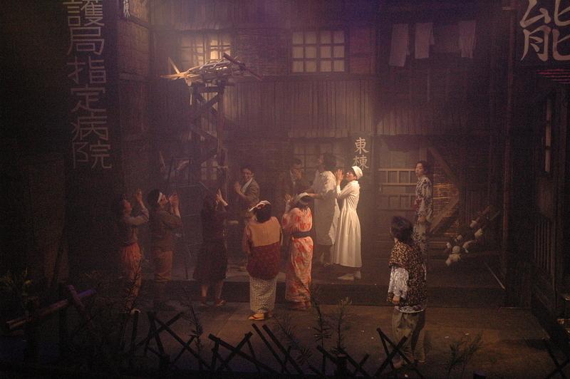 軍鶏307:初演時舞台写真