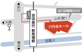 会場地図(六行会)