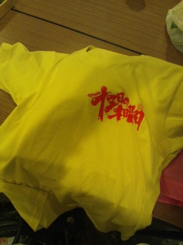 十三日の木曜日オリジナルTシャツ