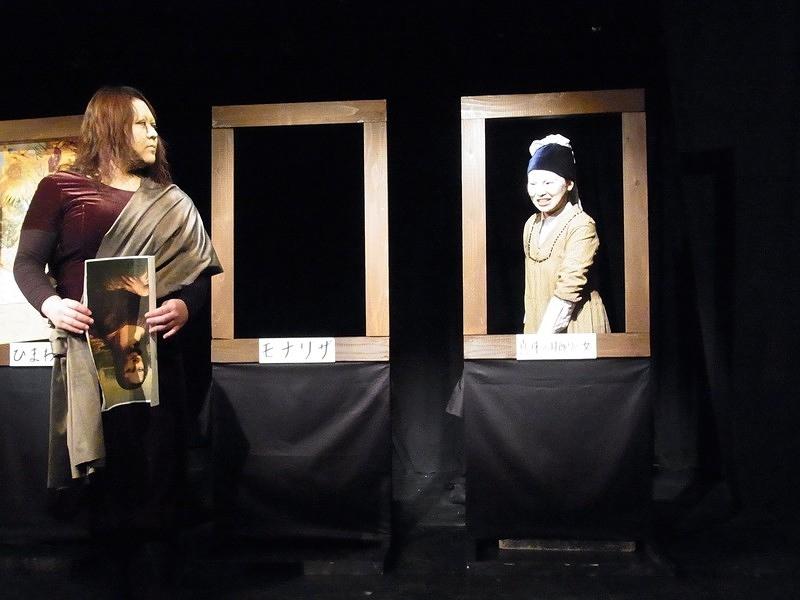 『 深夜美術館 』より舞台写真