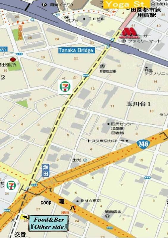 Other sideの地図