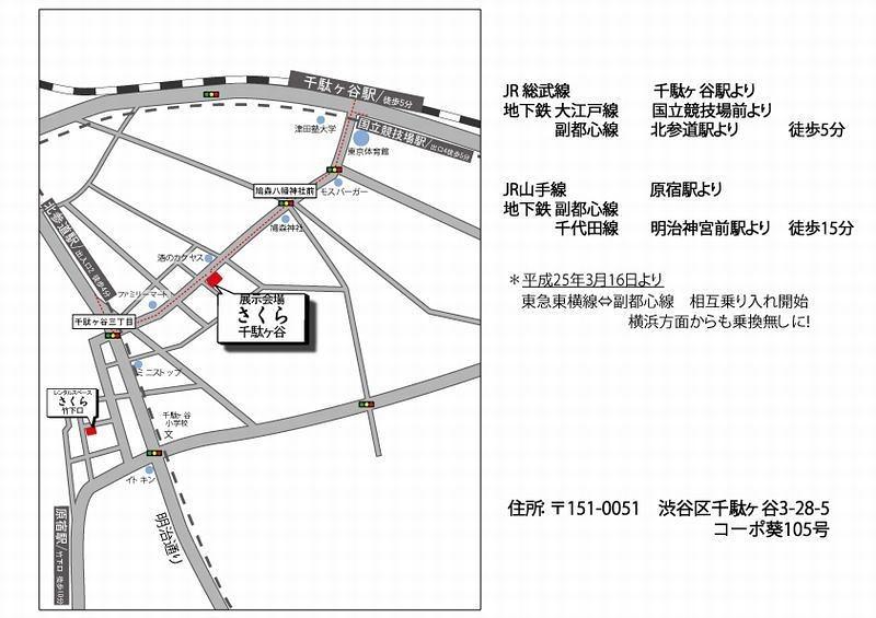 会場地図1