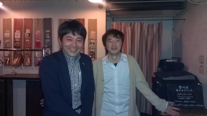 出演者?:鈴木庸聖さん(右)