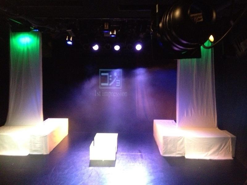 コジョ 1st impression 「イキタイ。」 舞台