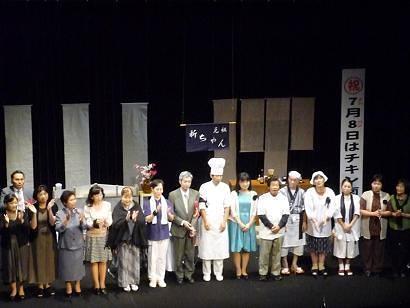 宮崎のシニア劇団「のべおか笑銀座」