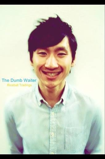 第一回公演「ダム・ウェイター」(2012)