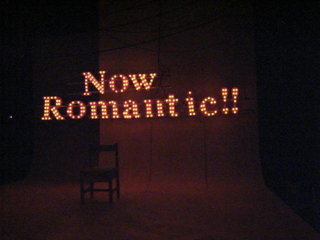 #1『Now Romantic!!』