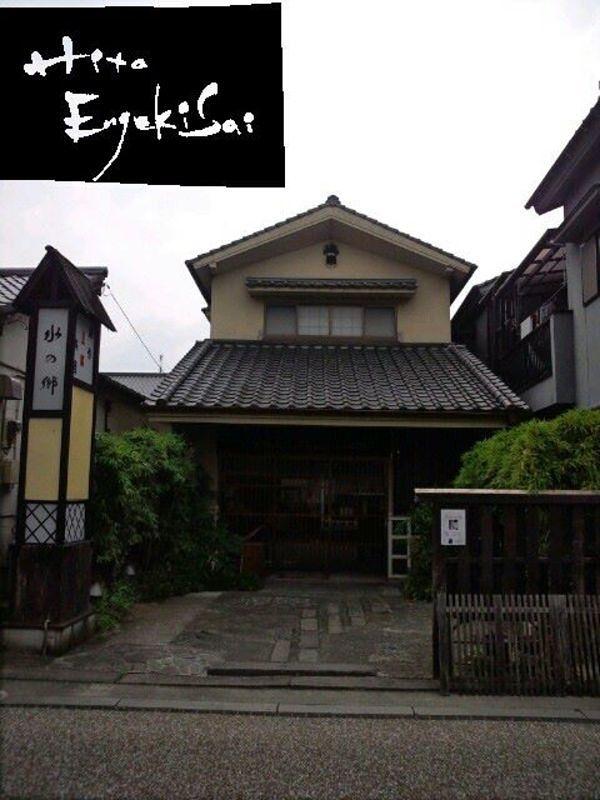 「お化け編」豆田町サテライト会場