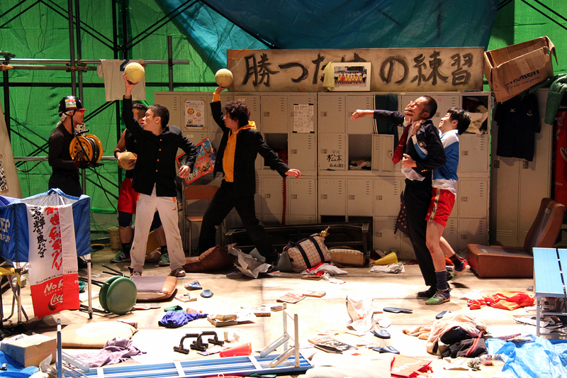 田上パル第14回公演『報われません、勝つまでは』