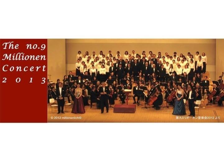 音楽会イメージ (2012年の様子)