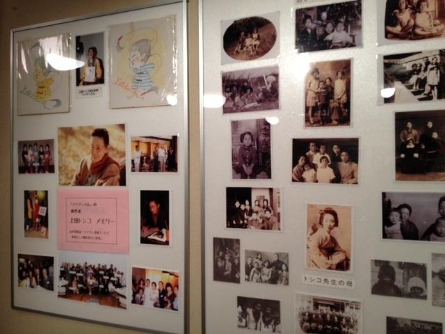 上田トシコ先生の直筆色紙とお写真