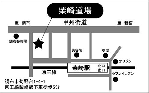 V-NETアトリエ「柴崎道場」への道