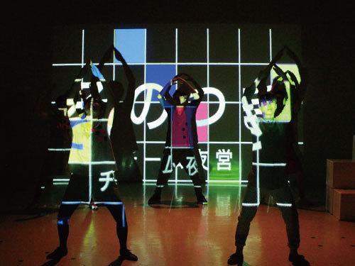 旗揚げ公演「そのつぎ」劇中写真②