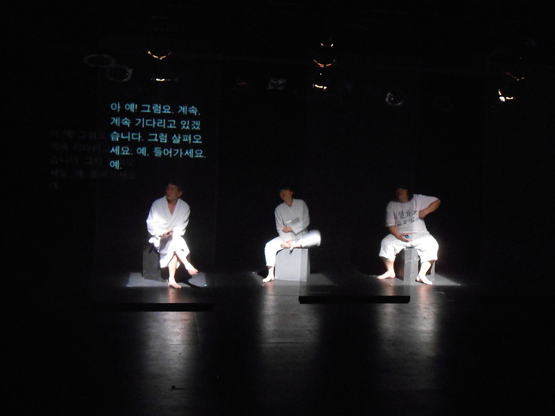 「クリスマスに30万ウォンと出会える確率」@釜山公演