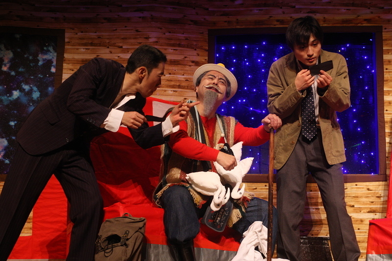 第6回チャリティー公演「銀河鉄道に乗ったサギ」
