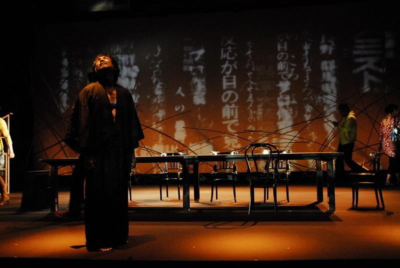 第9回公演「地を渡る舟」