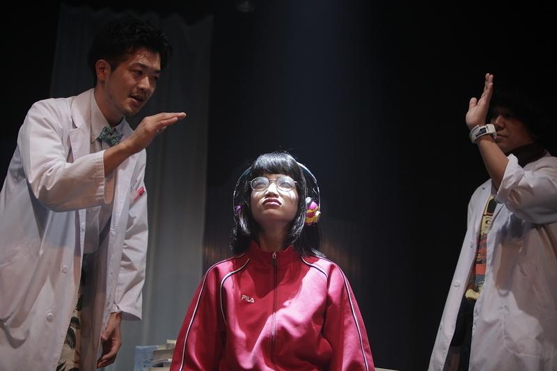 第7回公演「トランスイマー」里子・大輔・哲太