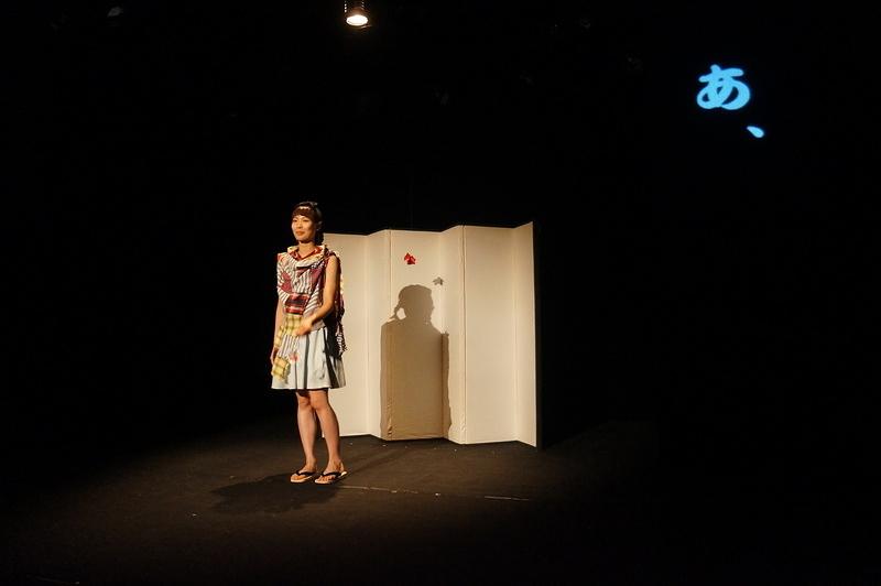 [どう考えても日本語] Stage Photo