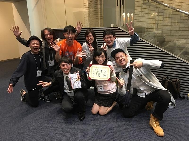 第27回池袋演劇祭『大賞』受賞!!
