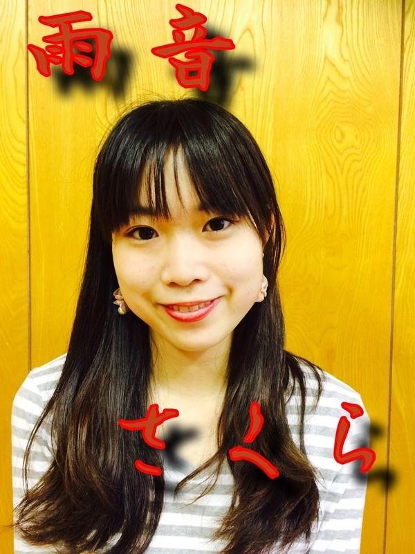 キャスト紹介(雨音さくらさん)