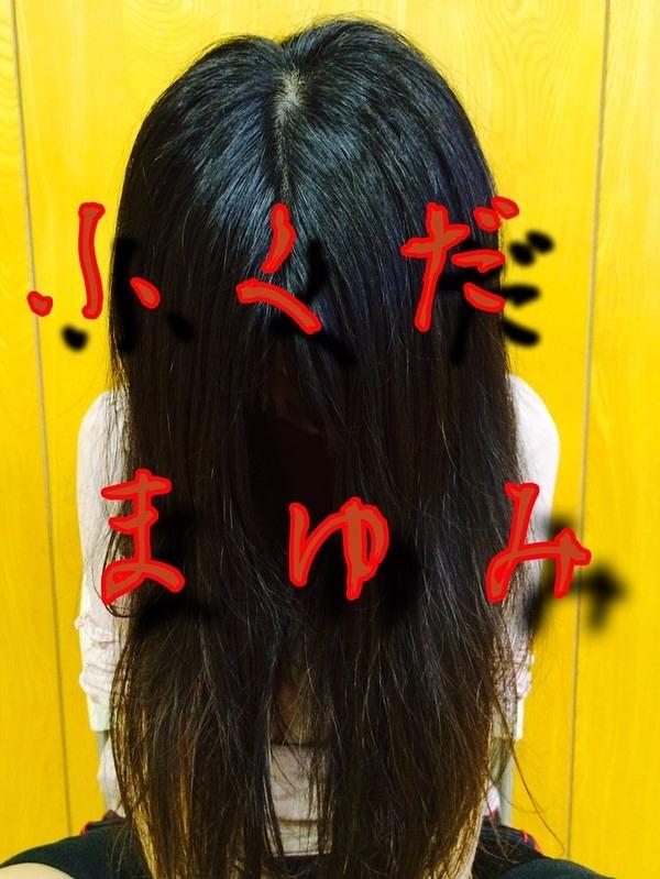 キャスト紹介(ふくだまゆみ)