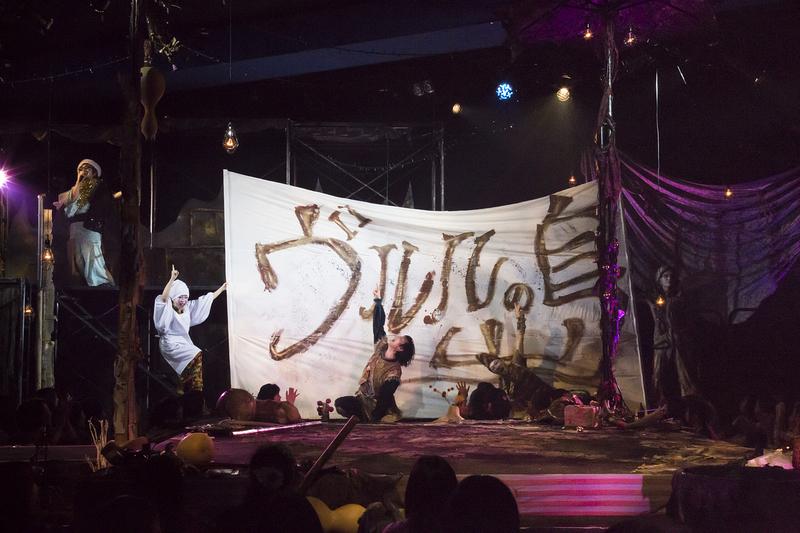 ヴルルの島 新宿FACE公演