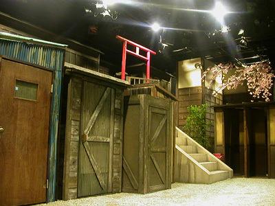 「亀戸の松尾さん」舞台