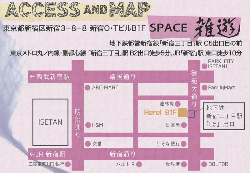 MU『GIRLS』会場:SPACE雑遊MAP
